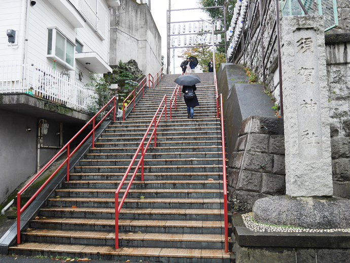 須賀神社の石段